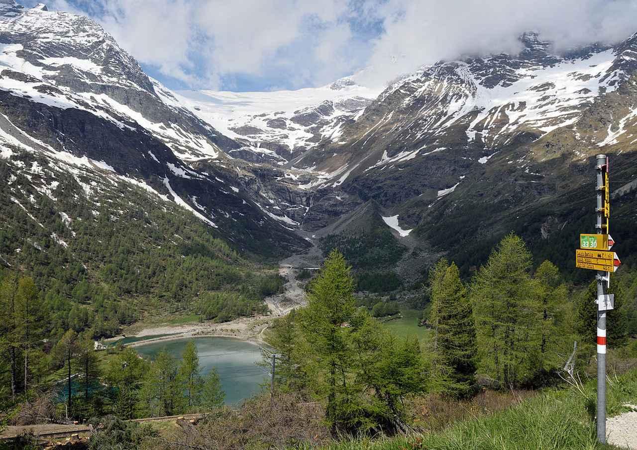 画像: バリュ氷河
