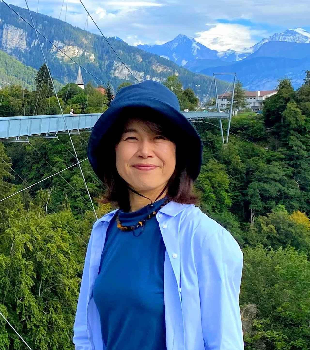 画像1: 【スイス】オンラインツアー開催しました『日本語ガイドが生解説!人気のスイスハイキングコースお散歩気分』
