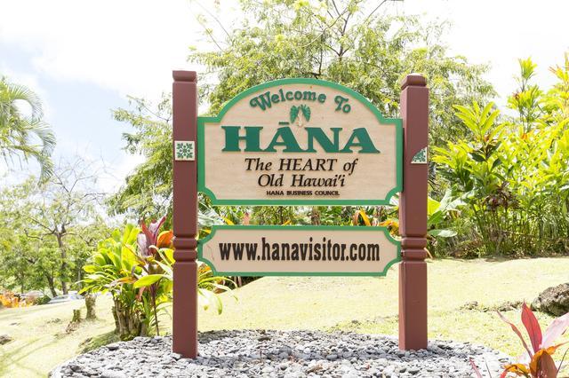 画像: 東の果てにある天国のような町ハナ