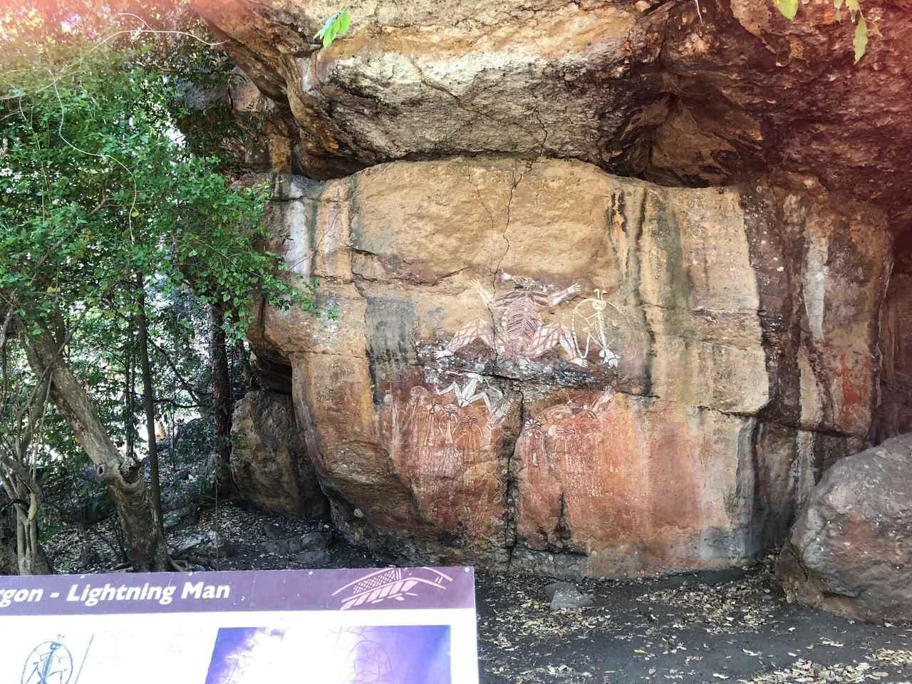 画像: ノーランジーロック壁画 ナマルゴン伝説