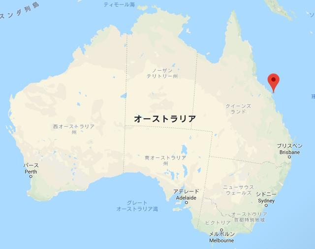 画像: ハミルトン島はどこにあるの?