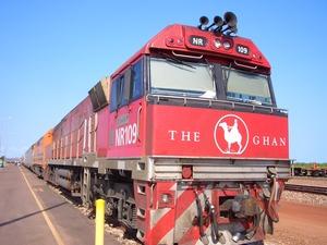 画像: 【北米・ハワイフェスタ】オーストラリア 憧れの大陸縦断列車ザ・ガン号~4車両貸切特別企画~/ウルル・エアーズロック8日間 募集説明会|クラブツーリズム