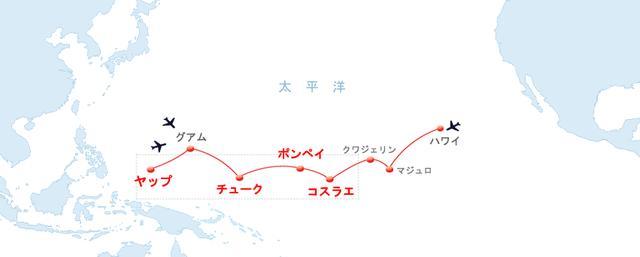 画像: ミクロネシア連邦(地図上赤字)の各島とアイランドホッパー便の航路(今回ご紹介するツアーではグアム~チューク~ポンペイ間のみ利用)
