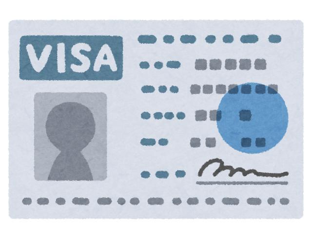 画像: お得なESTA(米国電子渡航認証システム)無料作成付きコース