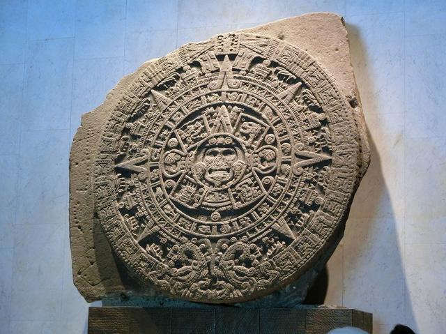 画像: 国立人類学博物館「太陽の石」(イメージ)