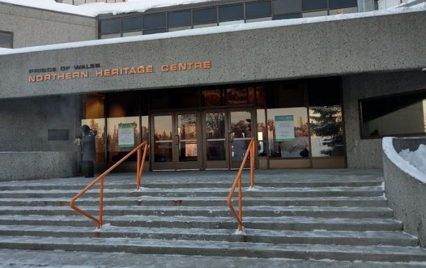 画像: プリンス オブ ウェールズ ノーザン ヘリテージ センター外観/イメージ