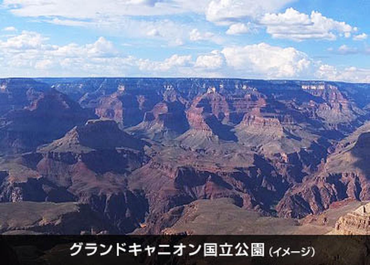 画像: 基本情報・アメリカ西海岸地図|アメリカ西海岸旅行・ツアー・観光|クラブツーリズム
