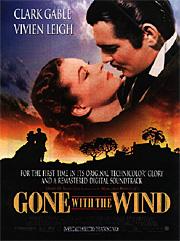 画像: 風と共に去りぬ(イメージ)