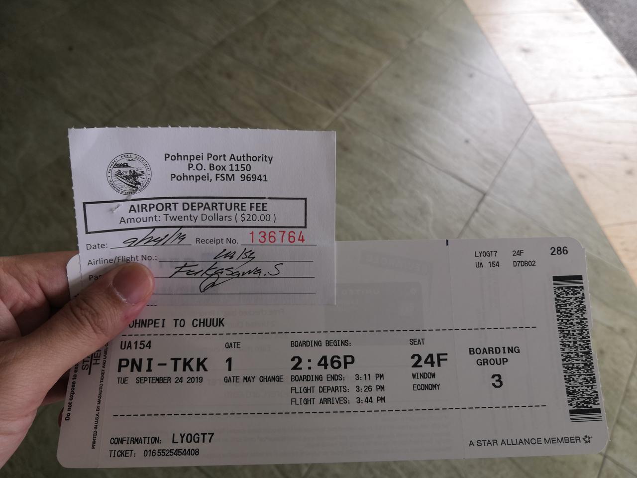 画像: 出国税の支払い証明書(上)と搭乗券(下)