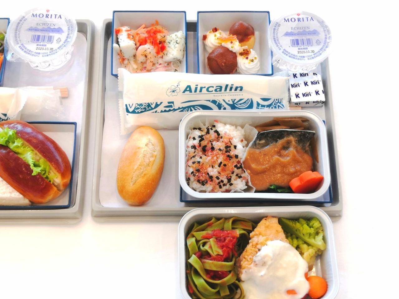 画像: 温かいお食事はお好みに合わせてメインを選択可