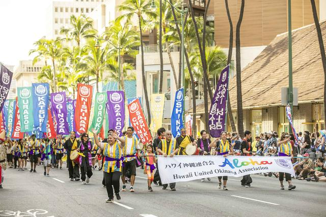 画像: まつりインハワイパレード/イメージ