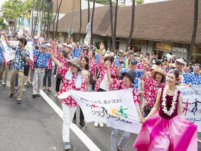 画像: 『6月限定企画!6月12日催行決定/添乗員同行/まつりインハワイ 花咲く楽園ハワイ5日間』日本航空利用/盆踊りにパレードにディナークルーズ♪ミニハイキングも|クラブツーリズム