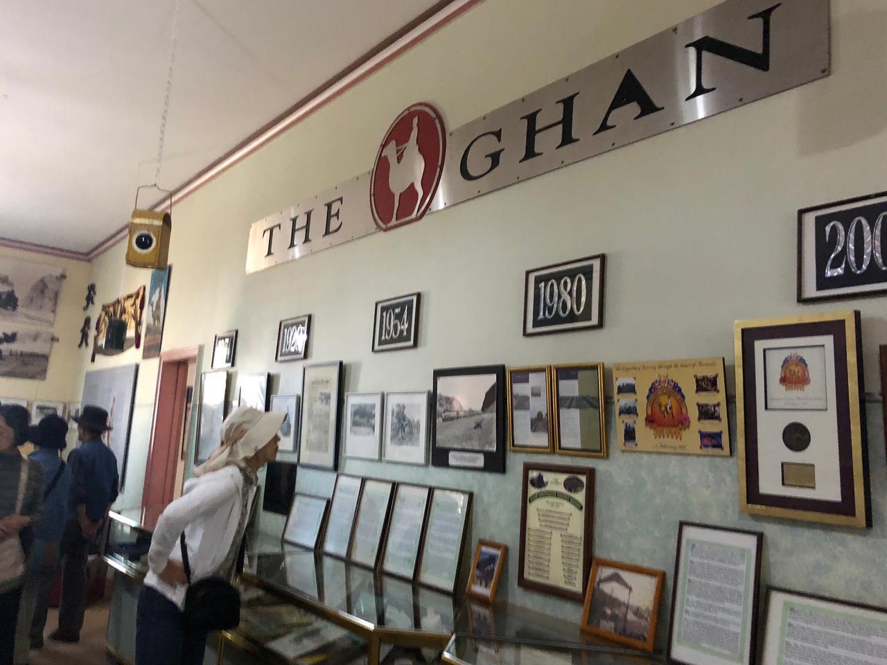 画像: ガン保存協会博物館 歴代の展示物がたくさんあり皆様興味津々