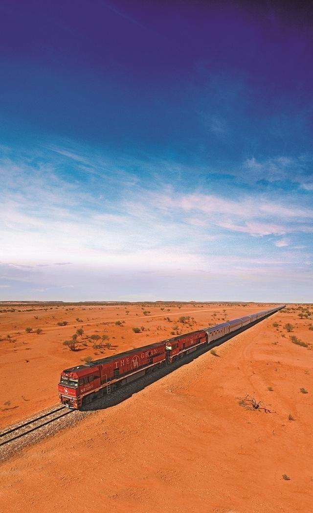 画像: <プレミアムステージ>おひとり参加の旅 【1名1室】『大陸縦断鉄道ザ・ガン号と秘境カカドゥを訪ねて9日間』|クラブツーリズム