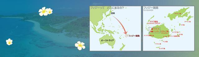 画像: 日本との時差はたった3時間!