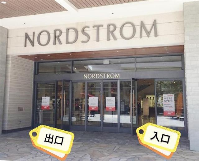 画像: 入口と出口が分けられた アラモアナショッピングセンター (6月13日撮影)