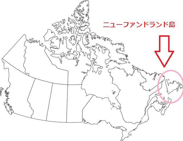 画像: ニューファンドランド島はどこにある?
