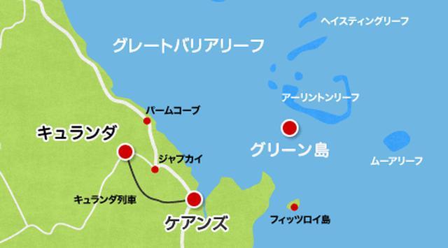 画像: ケアンズと周辺地図