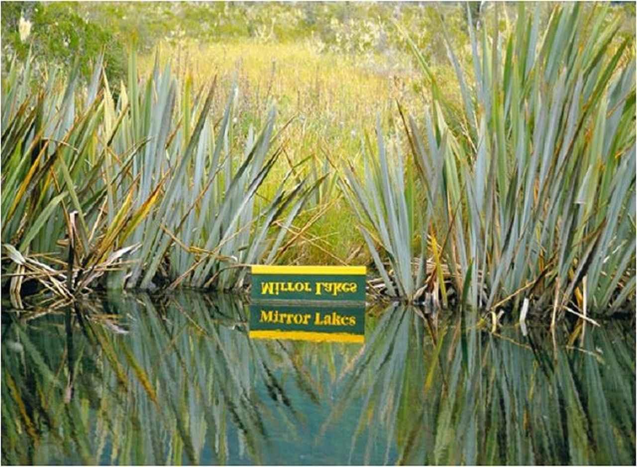 画像: ミラー湖/イメージ