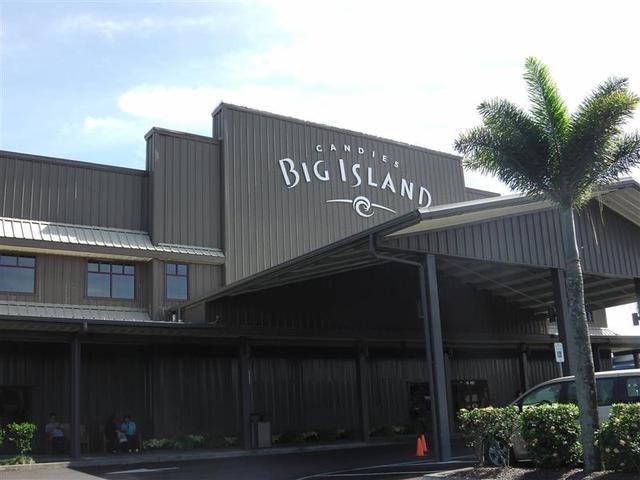 画像: ハワイ島にあるビックアイランドキャンディーズ本店(スタッフ撮影)