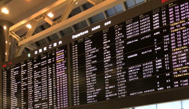 画像: 空港(イメージ)