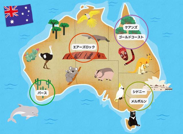 画像: オーストラリア地図(クラブツーリズムHPより)
