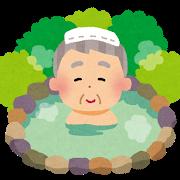 画像3: 世界の風呂で「ととのう」<第2回> 『ラストフロンティアに湧き出るチェナ温泉』 【好奇心で旅する海外】<癒しの空間>