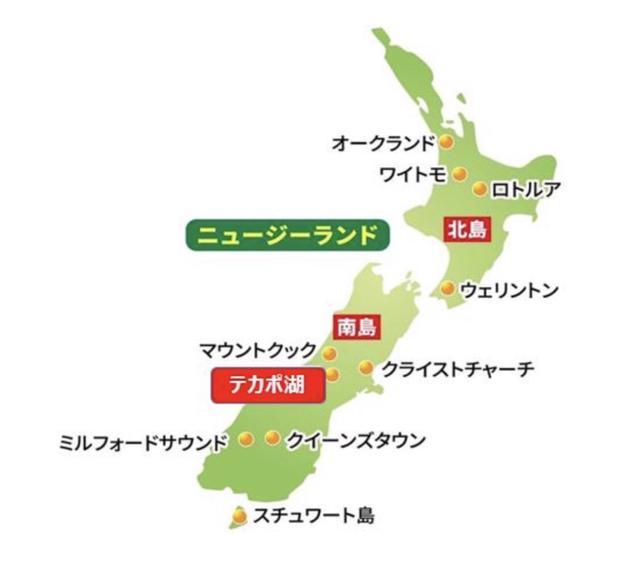 画像: ニュージーランド地図
