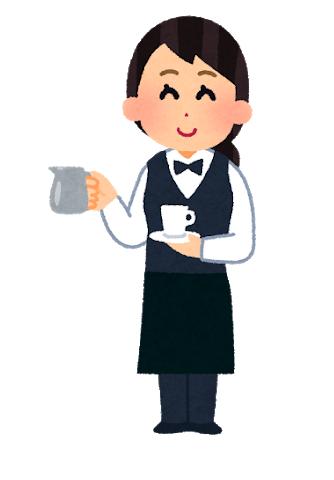 画像: 世界のカフェ歩き<第1回>『ニュージーランドのコーヒー文化』【好奇心で旅する海外】<海外の「味」物語>