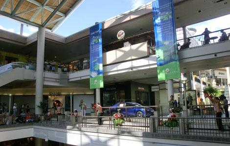 画像: アラモアナショッピングセンター(イメージ)