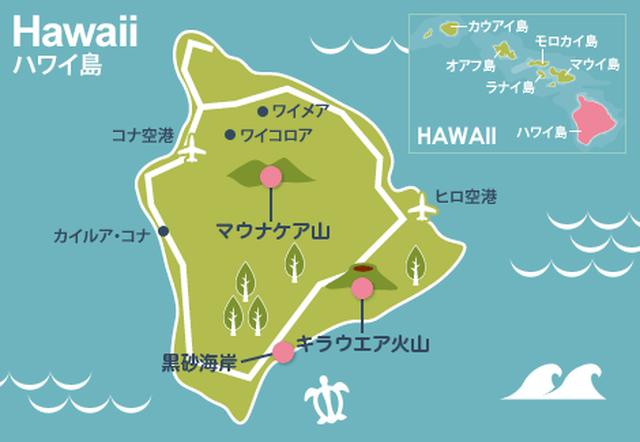 画像2: 夜を美しくする〇〇シリーズ<第3回> 『ネイティブハワイアンの聖地/ハワイ島』 【好奇心で旅する海外】<夜空の物語>