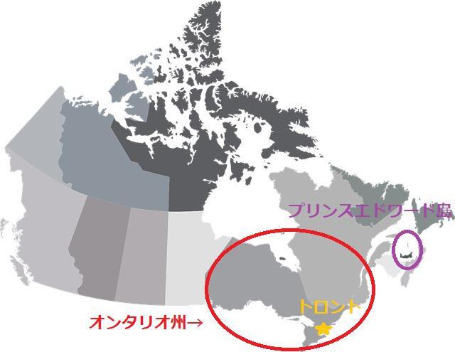 画像: オンタリオ州の位置