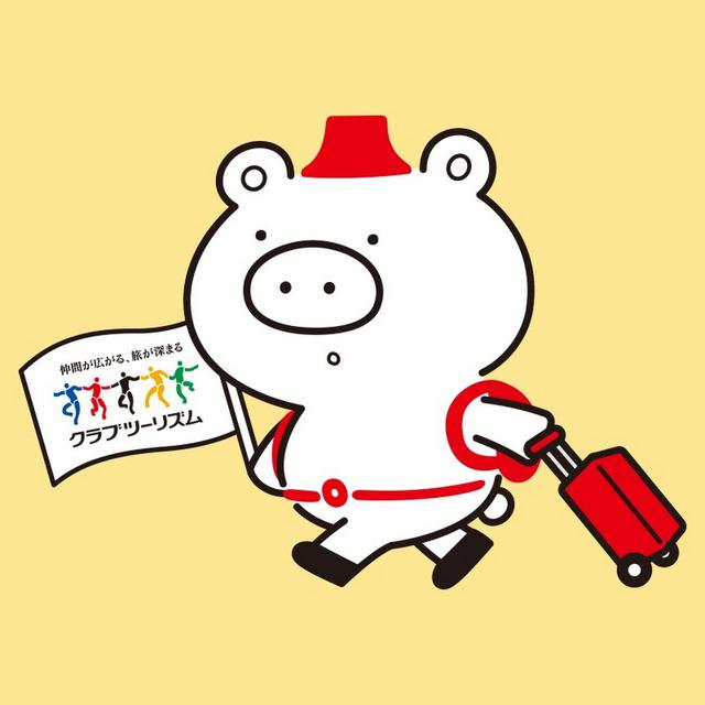 画像: クラブツーリズム海外チャンネル【公式】