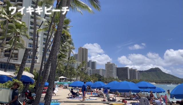 画像: ビーチにはパラソルがこんなに!(ほとんどがアメリカ本土からの観光客)
