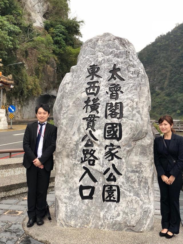 画像: 太魯閣峡谷入口にて