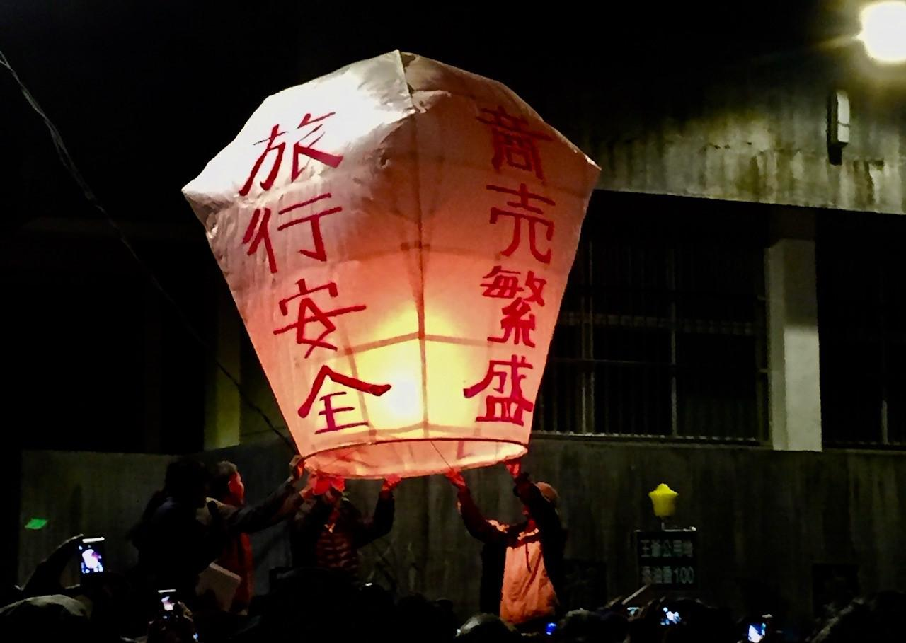 画像: 高さ約2メートルのBIG天燈/光永撮影