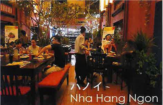 画像: ハノイのレストラン内部の様子(現地スタッフ撮影)