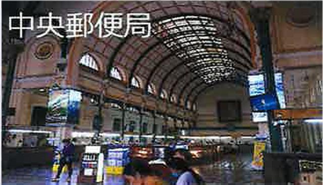 画像: 19世紀末のフランス統治時代に建てられた中央郵便局(現地スタッフ撮影)
