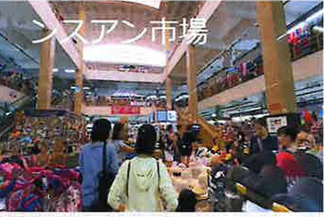 画像: ハノイ中心部にある最大の市場であるドンスアン市場(現地スタッフ撮影)