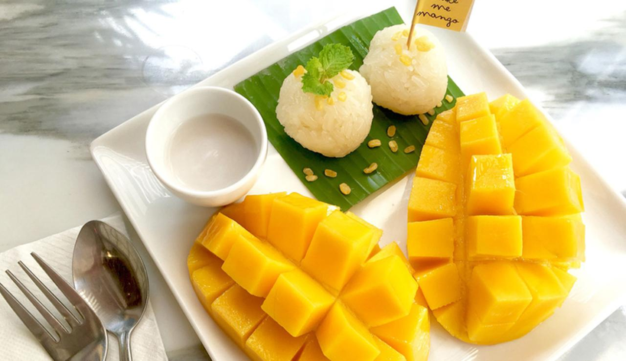 画像: カオニャオマムアン/イメージ(写真提供:タイ国政府観光庁)
