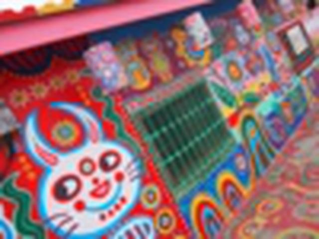 画像: 『女性限定 羽田発着/日本航空利用 旅してパワーチャージ★私の願いを叶える台湾4日間』 北から南までの開運スポットと台湾グルメを満喫/占いや天燈上げ体験も♪|クラブツーリズム