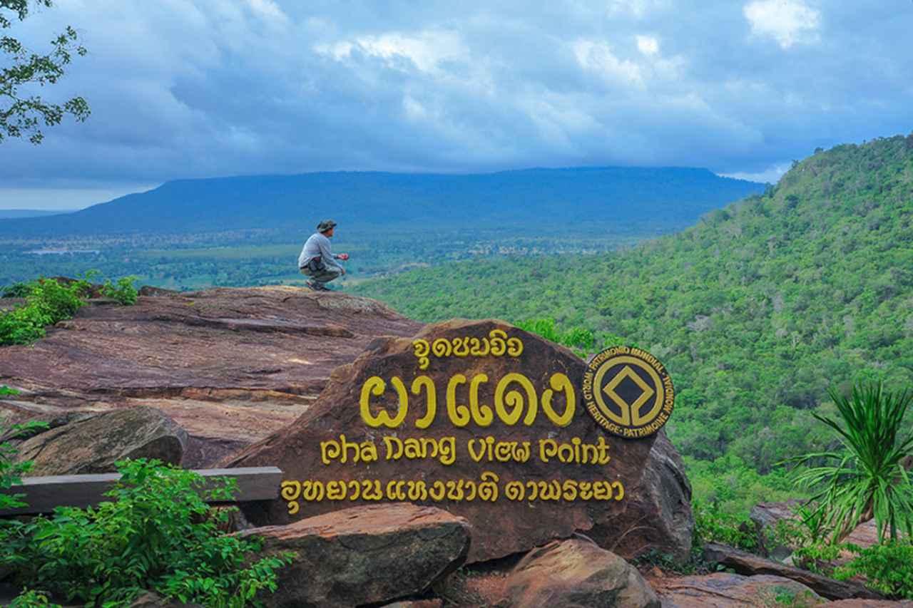 画像1: カオヤイ国立公園(写真提供:タイ国政府観光庁)