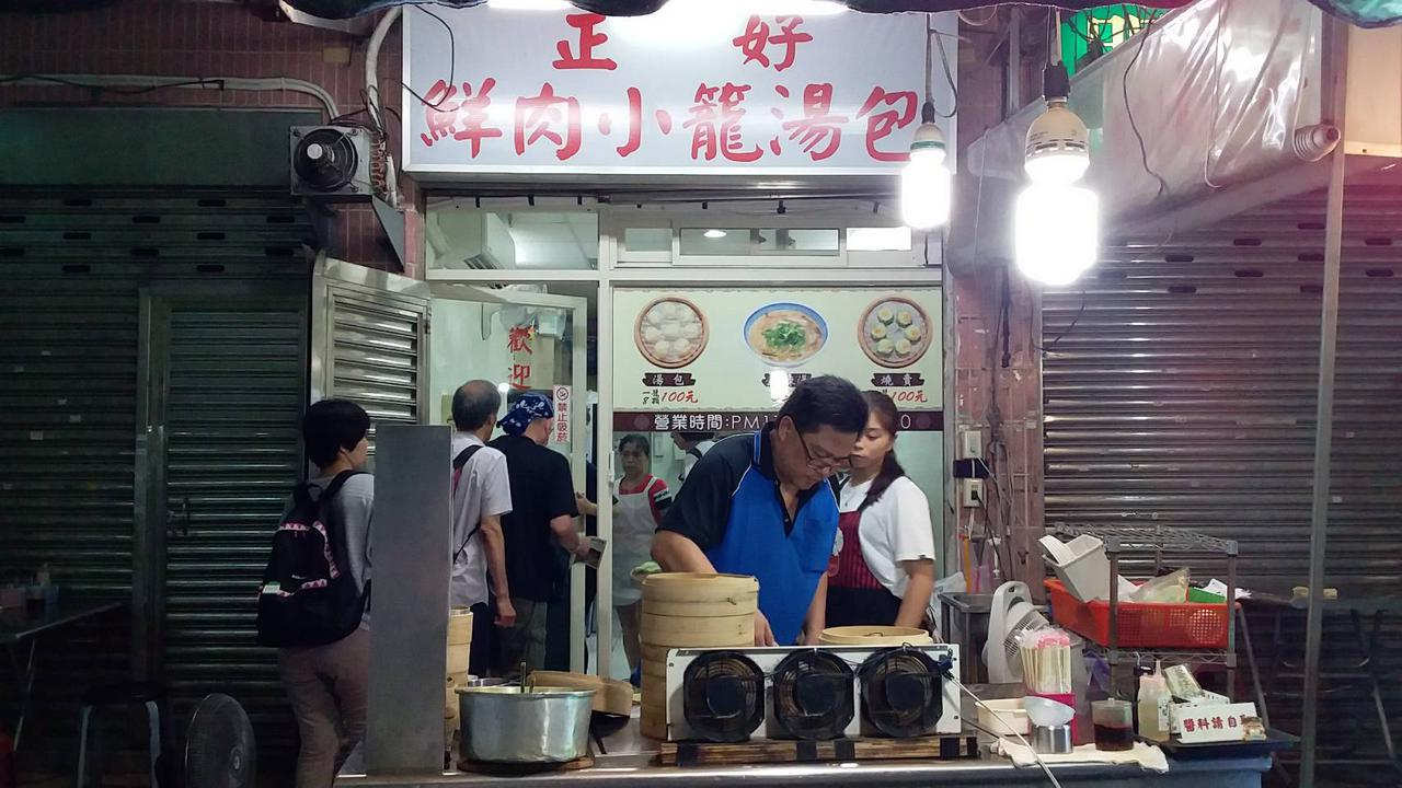画像: 正好鮮肉小籠湯包外観/現地旅行会社スタッフ撮影(2019年7月)