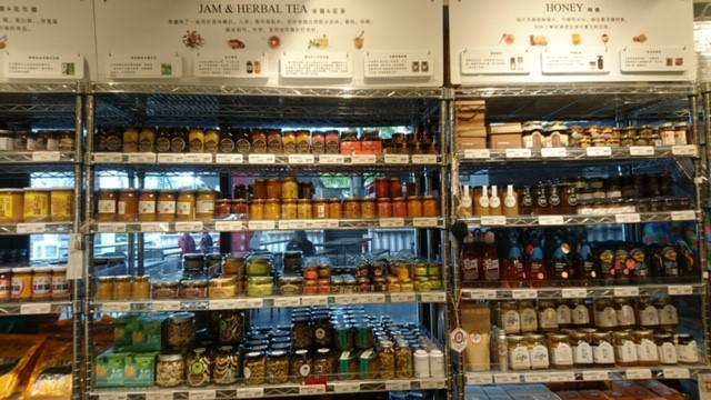 画像: 神農市場の調味料コーナー/水野撮影