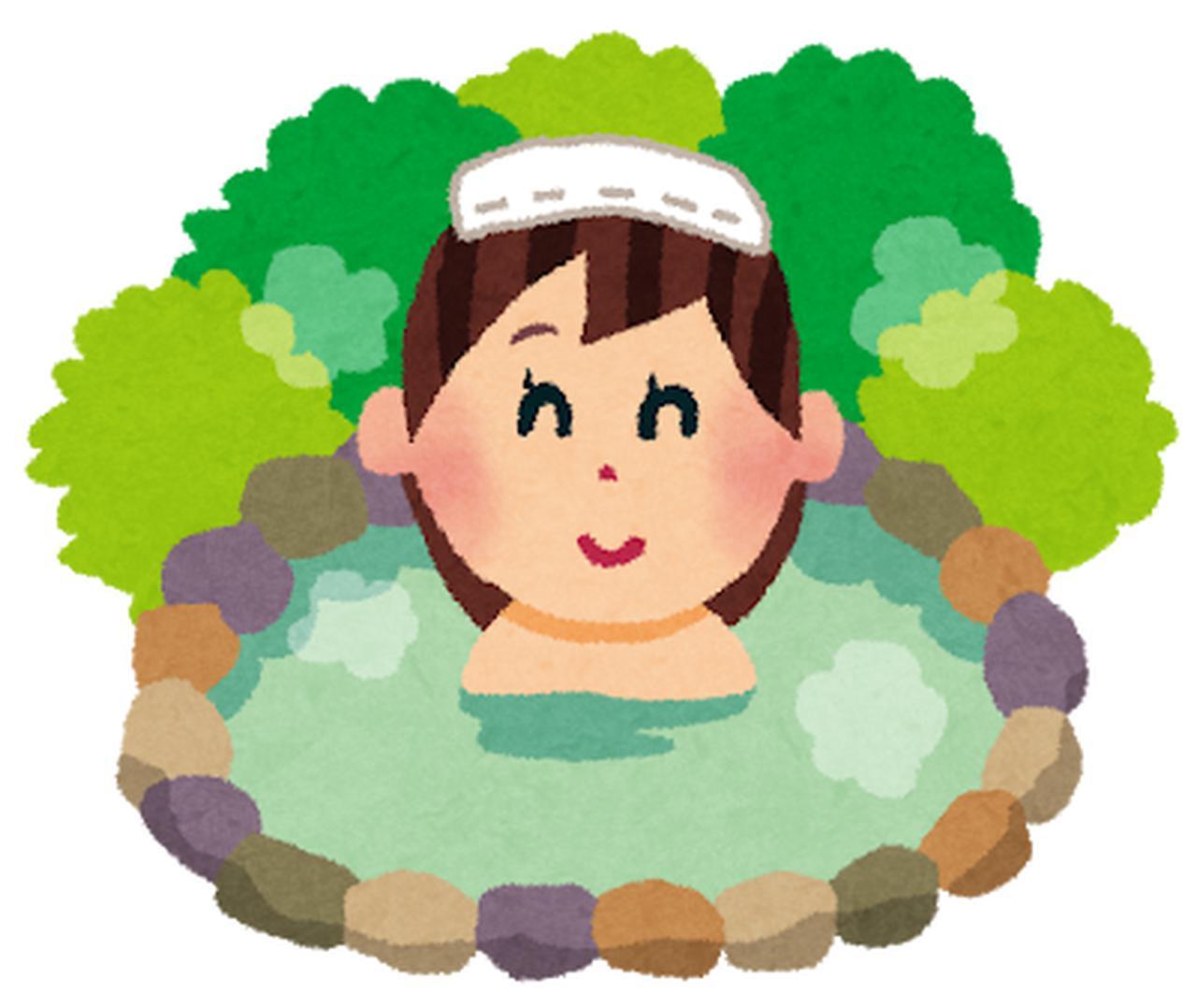 画像1: 【台湾】「美と健康」心と身体をリフレッシュできるスポットをご紹介~温泉・台湾シャンプー・街歩き篇~