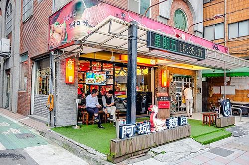画像: 阿城鵝肉外観/現地旅行会社スタッフ撮影(2019年7月)