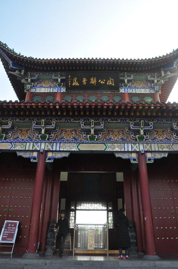 画像: 曹操が劉備の元に戻る関羽を見送った場所(河南省・許昌市)