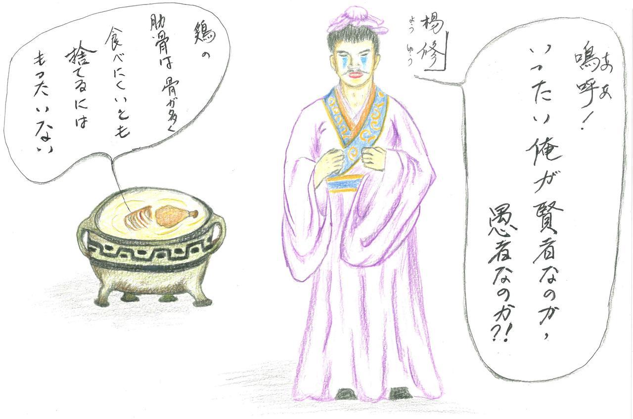 画像2: ある「賢者」の命まで奪ってしまった食べ物は?