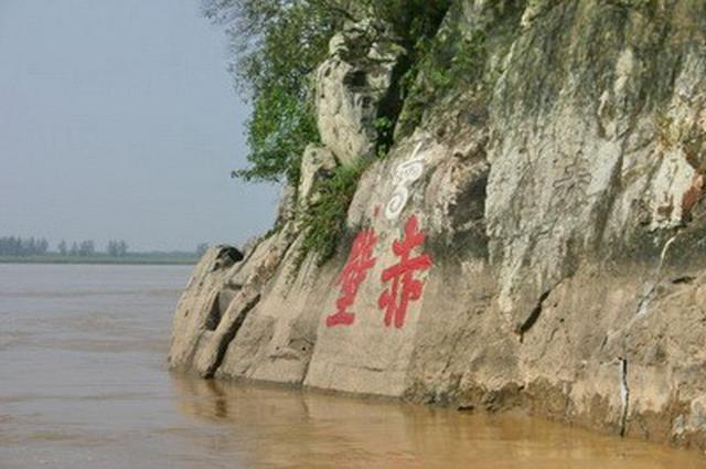 画像: 赤壁の戦いの舞台 (イメージ 中国国家観光局大阪提供)