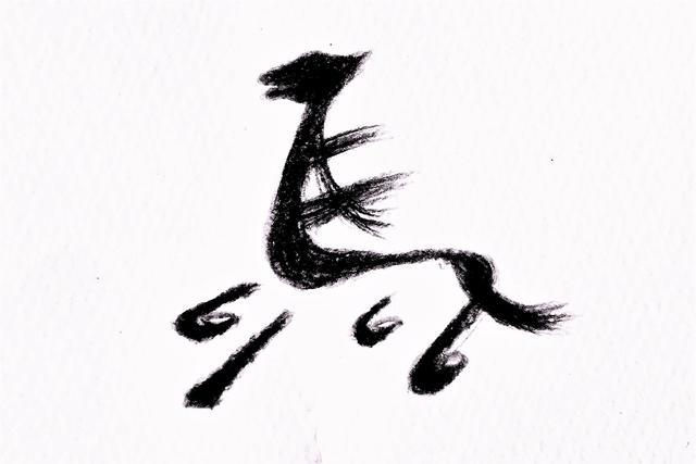 画像5: え~?これも三国志?!<第5回> 『名馬が踏み開いた三国への道 前半』 【好奇心で旅する海外】<歴史の時間>